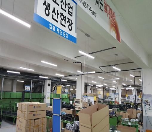 주식회사 평산.png